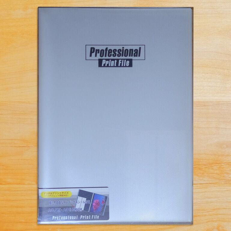 プロフェッショナルプリントファイル A3ノビ