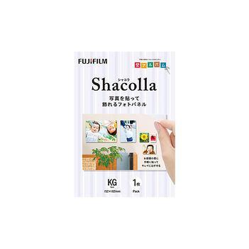 シャコラ(shacolla) 壁タイプ KGサイズ