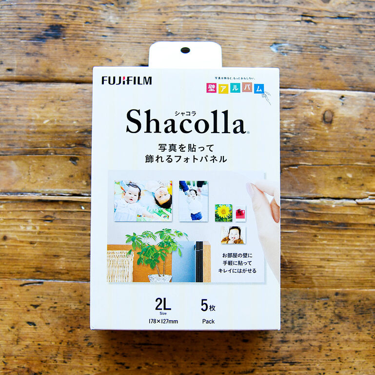 シャコラ(shacolla) 壁タイプ 5枚パック 2Lサイズ