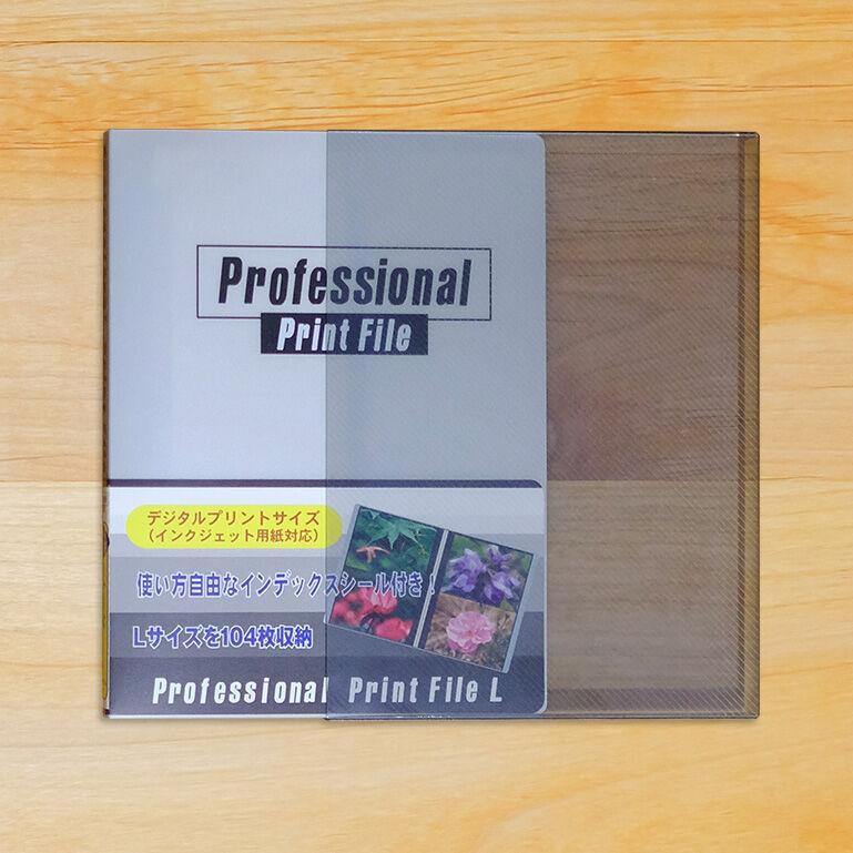 プロフェッショナルプリントファイル L