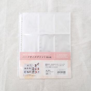 ハーフサイズプリント ポケットアルバムA4 替台紙