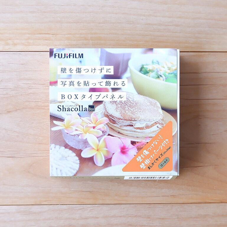 ShacollaBox(シャコラボックス) ましかくサイズ(89×89mm) ゴールド